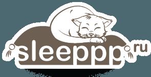 Магазин - sleeppp.ru постельного белья